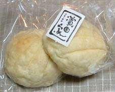 濱田家のパン