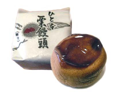 ひと本石田屋の栗饅頭