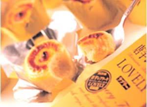 フェスティバロ社の唐芋レアケーキ・フェスティバロ・ラブリー