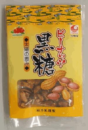 黒糖本舗垣乃花のピーナツ黒糖
