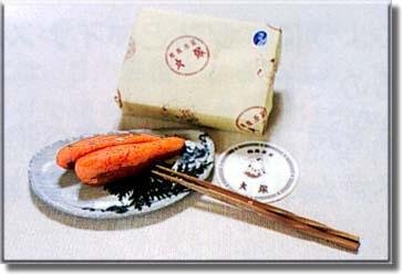 相撲茶屋 大塚の自家製 柚子明太子