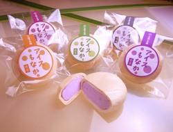 美味芋本舗 紫原本店のアイスもなか